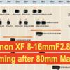 富士フイルムXマウントの時期レンズは「XF 80mm F2マクロ」と「XF 8-16mm F2.8 WR」