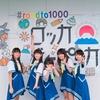 10/29 ロッカジャポニカ サードシングルツアー ユアエルム八千代台 アイドルとしてはとき宣が上