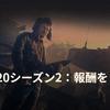 【WOT】ランク戦は3月16日(月)からスタート!? イベント盛りだくさん戦車兵