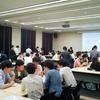 【レポート】ビジネススキルコンテストNLB