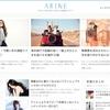 【最新版】国内のキュレーションサイト徹底まとめ53選!