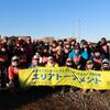 座間養魚場 管釣りドットコム・チャレンジカップに参戦^^