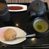 【食通が絶賛する和菓子】名古屋に住んで1年半の自分が、一押しのカフェを紹介いたします【え、玉露って食べれるの?】