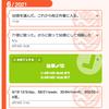 笹井宏之賞に投稿する短歌50首を選びました