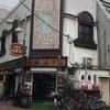 【日記】喫茶店も居心地に良し悪しがある