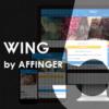 WordPressテンプレート「WING(AFFINGER5版)」検証・レビュー
