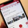 中国ニュースアプリ Toutiao、クリエイター戦略をひも解く