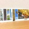 ジブリの大博覧会 〜購入したグッズ〜part2