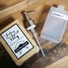 IKEAの容器に貼る『おしゃれラベル』をフォント素材集と100均シールを使ってDIY!