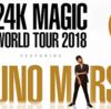 Bruno Marsの追加公演がきた