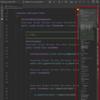 【Rider】ミニマップを表示できる「CodeGlance」紹介