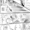 漫画 石上神宮21-25