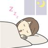 妊婦さんも良い夢を~悪夢に負けない方法~