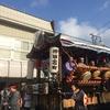茨城県小美玉市小川 祇園終わってしまいました