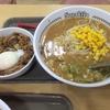 スガキヤ 味噌ラーメンと牛すき焼きセット