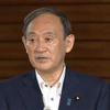 東京五輪2021、成功するか?(38)