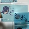 【意外と簡単♪】自作でプラスチック名刺を作ってみた【SNS用名刺】