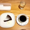 LUMBER ROOM COFFEE(ランバールームコーヒー)は都留で極上のスペシャリティーコーヒーを飲めるカフェ