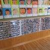 5年生:林間学習の写真販売