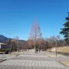 長野市 昭和の森公園☆ワンコとぶらり旅