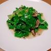 栄養を食す 超簡単!栄養満点ケールとオイルサーデンの付け合せ