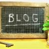 【Chapter61】9月度のブログ報告!3ヶ月実施してみての分析と方針