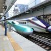 北海道新幹線グランクラスで新函館北斗駅へ 1泊2日函館旅行(1/3)