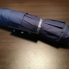 急な雨で傘の出費をなくす。ワンタッチの折りたたみ傘を買ってみた!