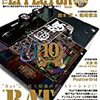 The EFFECTOR BOOK Vol.40