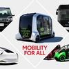 ● トヨタ、2020年の東京オリンピック・パラリンピックで「Mobility for All」を目指す!