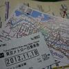一人で東京メトロツアー:熟成古酒試飲会とあと適当に散歩