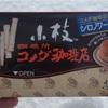 小枝「シロノワール味」コメダ珈琲店と小枝のコラボ商品