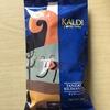 オススメしたいKALDI (カルディ) のコーヒー豆【キリマンジャロ】