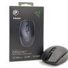 【Razer Orochi V2 レビュー】形状に癖があるが、電池駆動の軽量ワイヤレスゲーミングマウスとしては優秀。