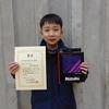 【試合結果】第42回三本木卓球選手権大会