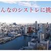 【8週目】みんなのシストレ 実績 -14,539円