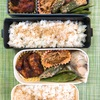 作り置きおかずお弁当-10月17日(水)-味噌汁と納豆とめざし