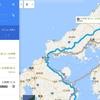 陸の孤島延岡から山陰の大阪米子に行く方法について考えてみた