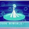 配信中のポケモン三体ゲット!