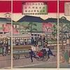 明治の文明開化で変わった日本の生活様式
