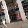 【パダボーン日記】ドイツ人御用達の「H&M」で服を購入!/ドイツの洋服事情【DAY40】