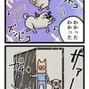 【漫画】雨の日の散歩は…