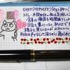 ねこ日記(2/27~2/29) #万年筆 #ねこ #ほぼ日手帳 #日記 #手帳ゆる友