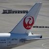 日本航空の思い出…