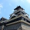 空から日本を見てみよう ― 熊本市から阿蘇山 ―
