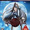 今更、PS3版BAYONETTA購入