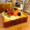 武蔵小山のパン屋が熱い!「レブレッソ」と「パンの田島」
