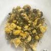 中国茶好きです。今回は菊茶。