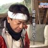 軽率に松島聡くんにときめいた話。