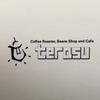 相模大野でコーヒー飲むならココ!『てらす珈琲』は最高の珈琲店だと思う。